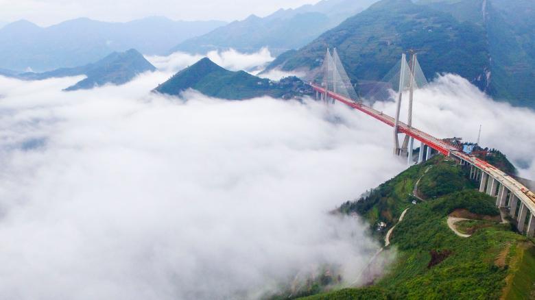 570 mt Beipanjiang Köprüsü